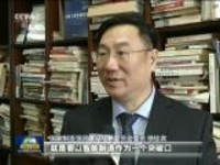 中国经济的历史跨越:优化供给  中国制造迈向中高端