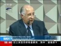 """巴西:足协主席遭国际足联""""禁足""""90天"""