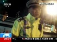 山西:出行路上——两车碰擦司机逃逸  竟牵出抢劫案