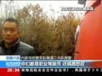 安徽六安:出行路上——路怒引发冲突  三车高速追逐违停