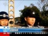 """""""玩命合影"""":火车小站接连发生危险""""合影""""事件"""