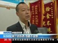 陕西西安:保安徒手接跳楼女子  被砸中身亡——危急时刻  出手救人