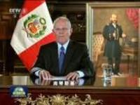 联播快讯:秘鲁国会开启对总统的弹劾程序