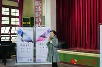 中共海口市宣传部副部长李洋宣布启动