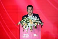 海航集团董事局董事兼首席执行官(D)张岭致辞