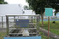 白沙县污水处理厂.