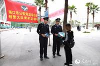海口警方在海口火车东站开展110宣传日活动