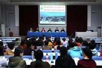 海师举行国家精准扶贫工作成效第三方评估(2018)广西组启动仪式