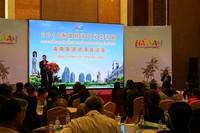 1月11日,泰国文化交流暨海南旅游资源座谈会在海口召开