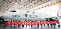 """1月14日上午,由海南分界洲岛旅游区冠名的""""分界洲岛号""""A321客机在海口美兰国际机场机库举行出库剪彩仪式。"""