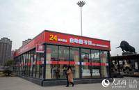 """江西省首个""""24小时自助城市书房""""在南昌青山湖区建成。"""