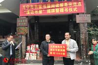 海南万宁:让农家书屋人气旺起来