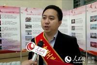 海南希望工程25年最具爱心人物邢磊接受人民网记者采访