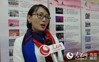 海南希望工程25年最具爱心人物林丽接受人民网记者采访