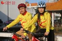 第三届海口火山自行车文化节骑行服惊艳亮相