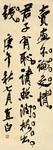 """《庚午直白》齐白石 1930年 北京画院藏。""""花钱买画""""本是理所应当,但总有人想攀交情索画,齐白石不胜其烦,一九三〇年他贴出门条,直言""""卖画不论交情,君子有耻,请照润格出钱""""。"""
