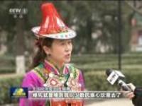 全国政协委员:熔铸民族魂  护航中国梦