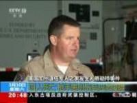 美国加州退伍军人之家发生人质劫持事件:1名枪手劫持3名人质  与警方对峙