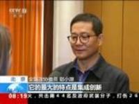聚焦两会:全国政协委员赵小津——加强集成创新能力  建设航天强国