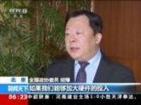 聚焦两会:全国政协委员胡豫——多措并举保障儿童白血病救治