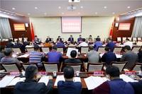 陵水县2018年度投资项目推进会现场