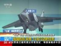 """""""匕首""""出鞘  俄宣布成功试射高超音速导弹"""