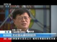 两会面对面:专访全国人大代表韩永进