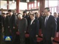 各界人士纪念孙中山逝世93周年