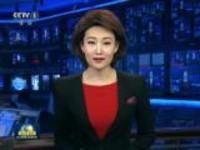 新华社受权播发宪法修正案