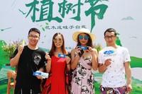 游客参与植树节活动,获赠花籽