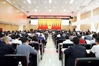 3月12日,白沙召开2017年度脱贫攻坚工作总结表彰暨2018年脱贫摘帽动员部署会