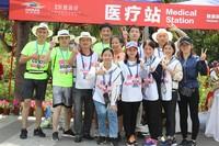 海南三院医护志愿者保障马拉松比赛