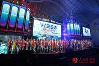 来自46个国家和地区的近600名选手开始向四大项目的世界冠军发起冲击