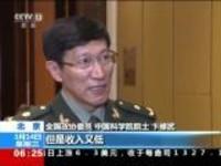 聚焦两会:委员建言  卞修武——呼吁加快培养病理科医生