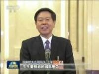 部长通道再启  传递国策民情