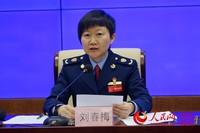 海南省工商局副局长刘春梅向媒体介绍情况