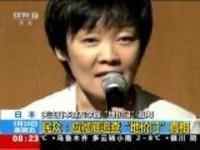 """日本:关注日本森友学园""""地价门""""丑闻——公文遭篡改  安倍被批知情不报"""