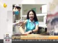 黑龙江90后女生为捐骨髓  推迟婚期每天长跑