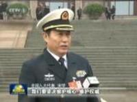 全军和武警部队官兵表示:在习主席的引领下向着党在新时代的强军目标阔步前行