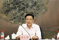 陵水县委书记麦正华主持会议并作讲话