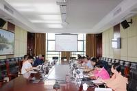 海口高新区召开产业发展指导目录修编项目汇报会