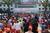 2018年海南五指山早春茶开采节启动仪式在三月三广场隆重举行  记者枉源 摄