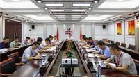 陵水县违法建筑整治专题会议现场