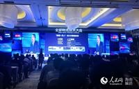第三届全球物流技术大会在海口隆重召开