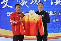 张国伟主教练向斐讯创始人顾国平赠送2008年奥运会领奖服