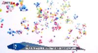 绿满蓉城·首届成都天府绿道国际踏青大会今日举行