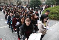 3月24日,在南京林业大学考点,参加公务员考试的考生等待进入考场。