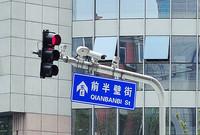 """北京全市新增20套""""声呐电子眼""""系统。赵雅丹/东方IC"""