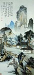 山水(国画)   111×50厘米  1945年   陈半丁  天津人民美术出版社藏