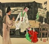 聊斋(国画) 25×23厘米   1986年   王秉复